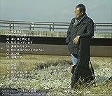 ANOKORO NO SEISYUN WO UTAU