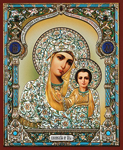 Kazan Icon (Madonna and Child Our Lady Virgin of Kazan Icon Russian Wood Wall 5 1/4 Inch)
