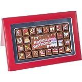 Weibler - Happy Birthday Vollmilch-Schokolade - 70g