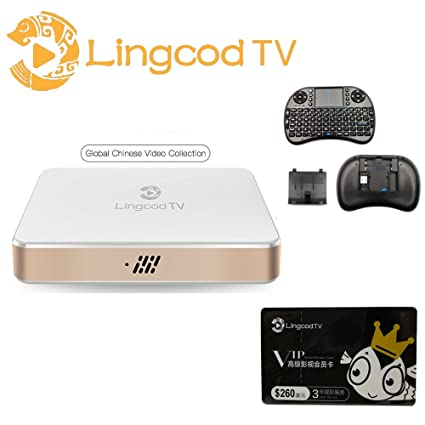 Lingcod TV LS5 with Three year Subscription Legal: Amazon co uk
