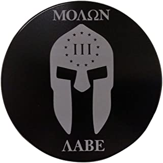 product image for HMC Billet Movan Labe Aluminum Laser Engraved Trailer Hitch Cover