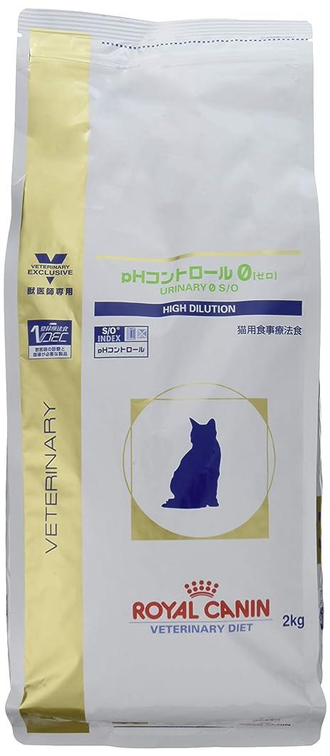 追う書く柔らかい足ロイヤルカナン 療法食 消化器サポート可溶性繊維 ドライ 猫用 2kg