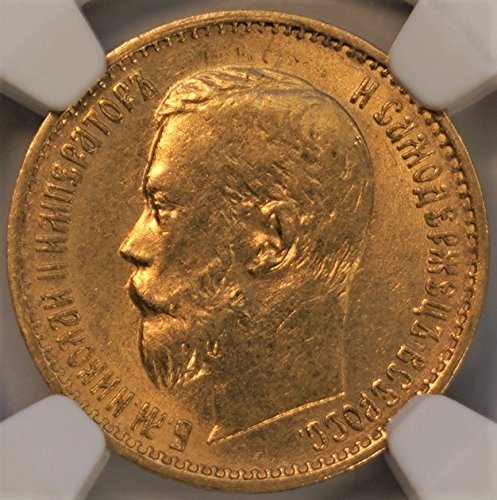 1899 RU Russia Imperial Russian Coins 5 Roubles Old Antique Gold Coin 5 Roubles AU58 NGC