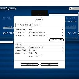 Amazon Ifi Audio ハイレゾ対応ヘッドホンアンプ Zen Dac Ifi Audio ヘッドホンアンプ