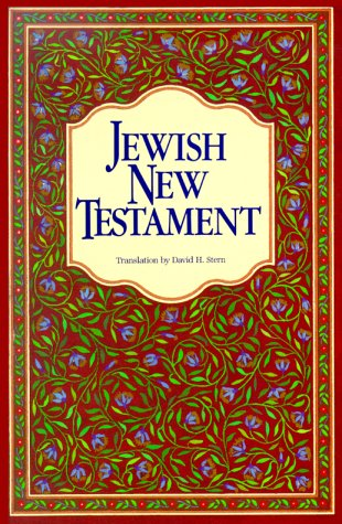 jewish-new-testament-oe