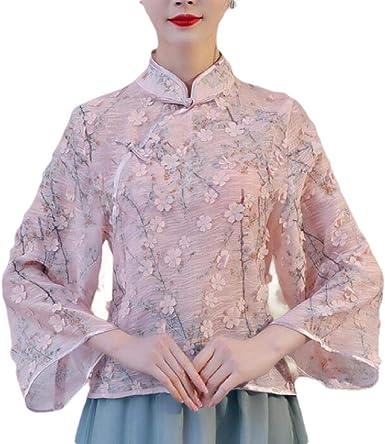 dahuo Blusa con Botones de Rana China Bordada Floral para Mujer 2 M: Amazon.es: Ropa y accesorios
