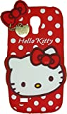 Cute Hello Kitty Silicone With Pendant Back Case Cover For Samsung Galaxy S4 I9500