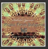 Music From Bulgaria, Vol.3