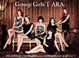 T-Ara - Gossip Girls Diamond Edition (CD+DVD+PHOTOBOOK) [Japan LTD CD] TYCT-69011