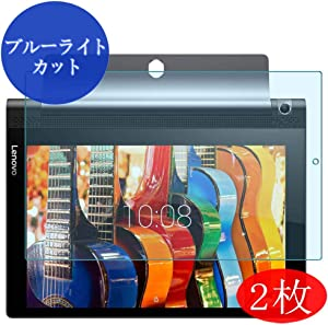 """【2 Pack】 Synvy Anti Blue Light Screen Protector for Lenovo Yoga Tab 3 10 X50F 10"""" Anti Glare Screen Film Protective Protectors [Not Tempered Glass]"""