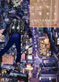 Last Hero Inuyashiki T08 (08)