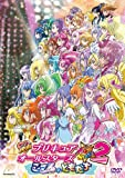 Animation - Pretty Cure All Stars New Stage 2 Friends Of The Heart (Kokoro No Tomodachi) (Movie) [Japan DVD] TCED-1887