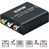 BLUPOW コンポジット HDMI 変換 720P/1080P対応 rca hdmi変換 av hdmi変換 コンポジット hdmi コンバーター アナログ デジタル 変換器 rca to hdmi
