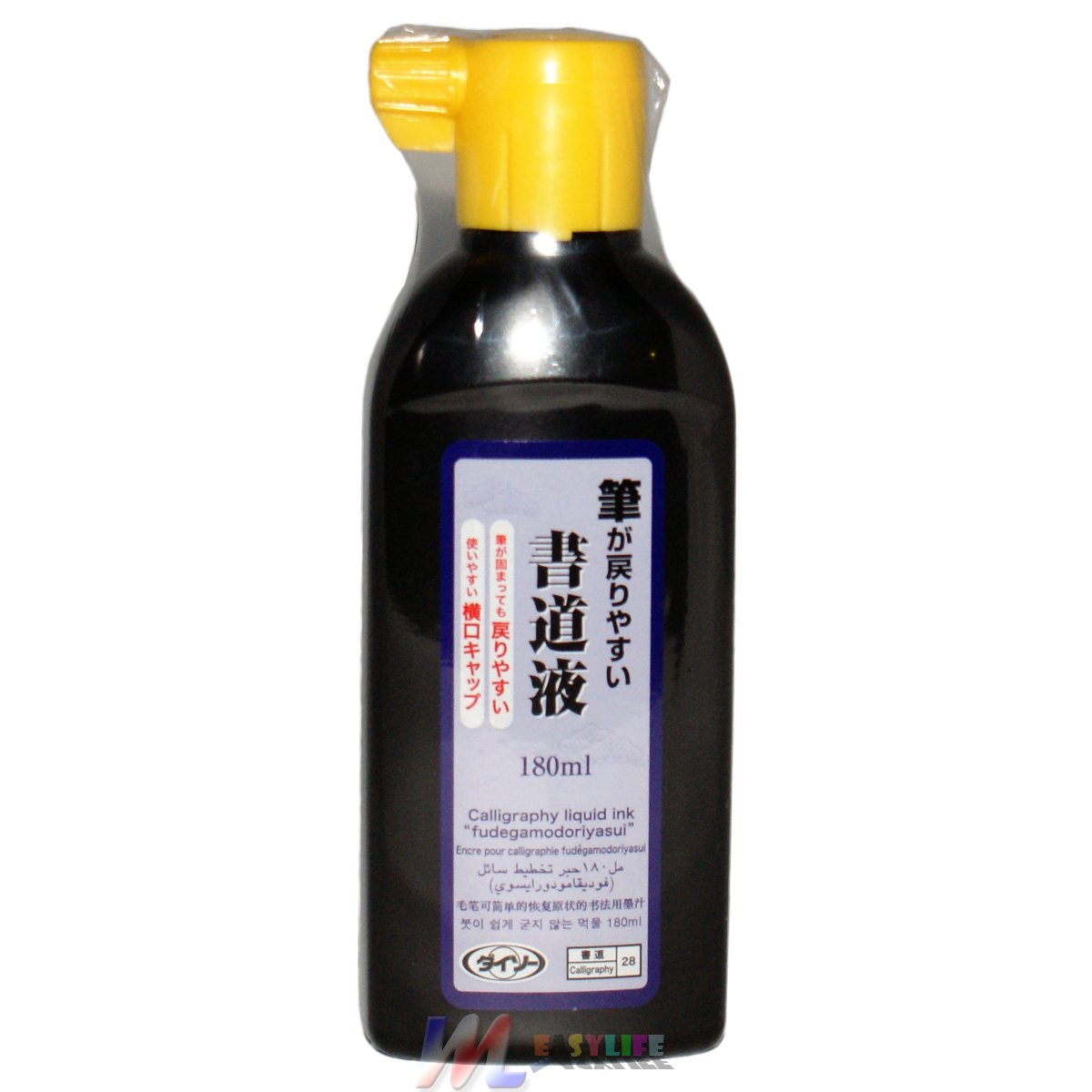 Sumi Calligraphy Liquid Ink in a 180ml Bottle Daiso NO28