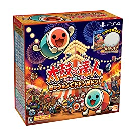 【PS4】Taiko No Tatsujin (TAIKO DRUM MASTER) In Session! Japanese Ver. | Japan Import