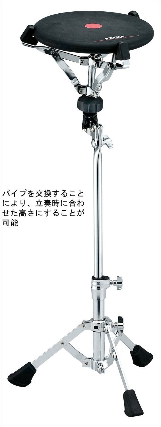 Tama Stage Master Support pour tapis de tring