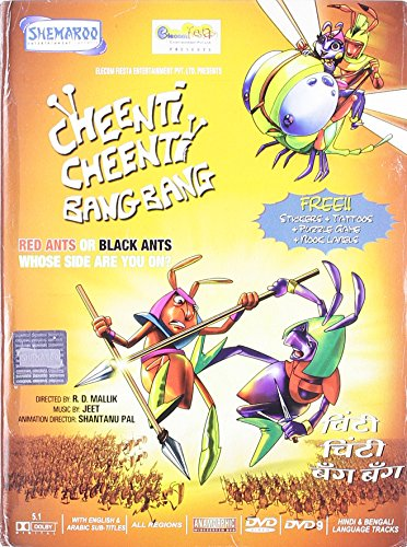 Cheenti Cheenti Bang Bang (2008) (DVD/Hindi Film/Animated/Children/Indian Cinema/Mahesh Manjrekar)