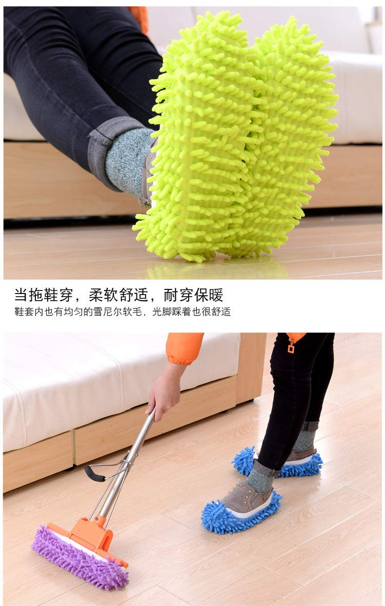Amazon.com: F-BBKO Mop Slippers Shoes Cover 12pcs (6 Pairs) Soft Washable Reusable Microfiber Foot Socks,Floor Dust Dirt Hair Cleaner for Bathroom Office ...