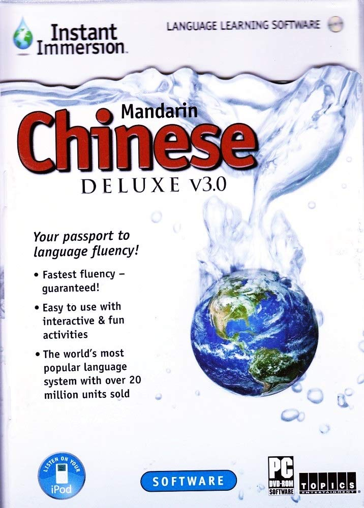 Learn How to Speak Mandarin Chinese Language (5 Audio CDs) Listen in Your car