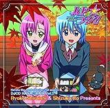Hayate No Gotoku!! ( Hayate the Combat Butler!! ) - DJCD Haya Raji!! 2