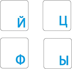 2 Pack Universal Russian Keyboard Stickers Transparent Background, Transparent Background with Blue Lettering for Computer Laptop Notebook Desktop, Replacement Computer Keyboard Stickers (Russian)
