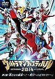 Sci-Fi Live Action - Ultraman The Live Ultraman Festival 2014 1. Aratanaru Ginga E! Ashita Heno Victory [Japan DVD] TCED-2405