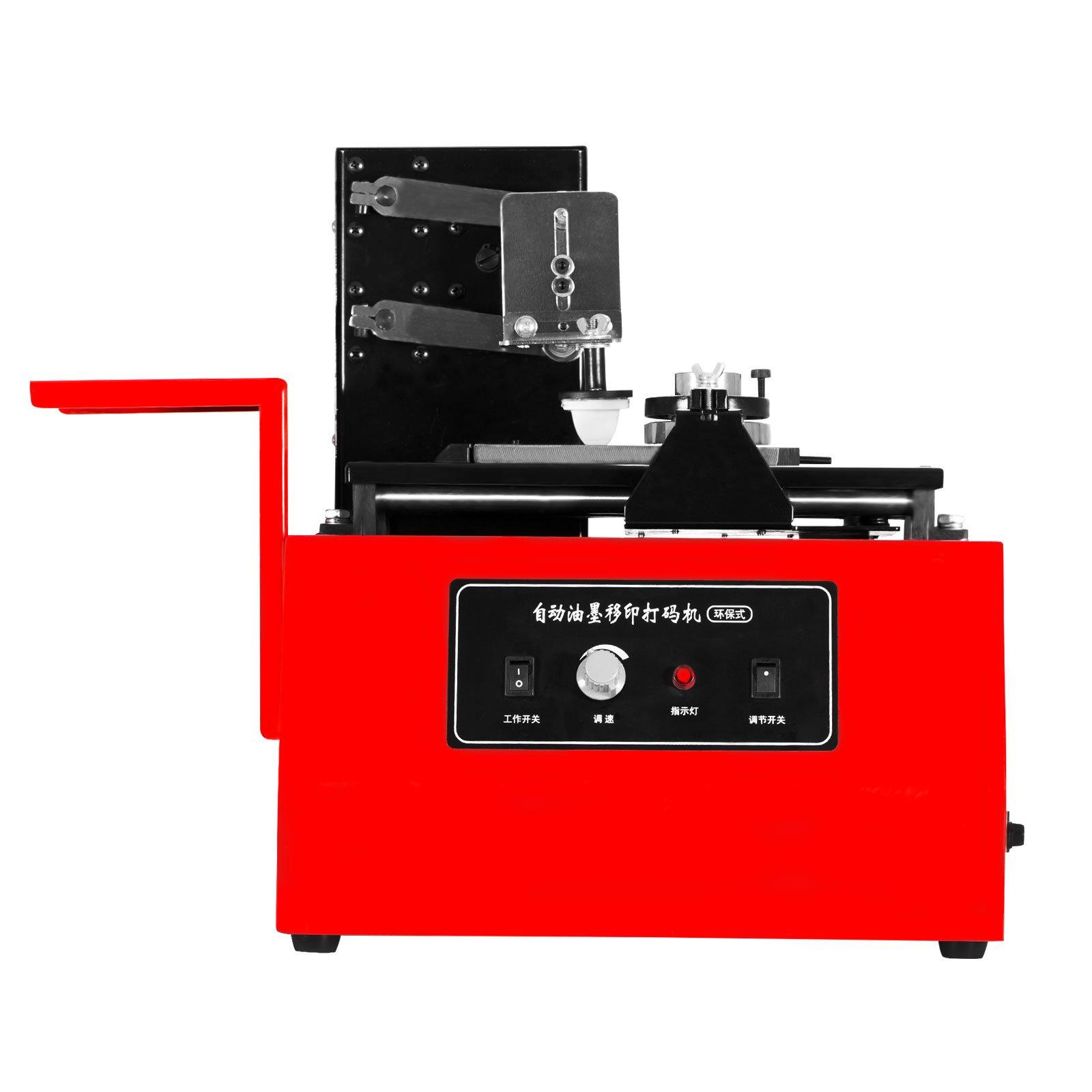 VEVOR Pad Printer Machine Multi-function Electric Pad Printer Machine Automatic Ink Printing Machine for Code Light 110V by VEVOR