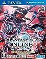 ファンタシースターオンライン2 スペシャルパッケージ