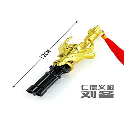 dailinming Accessories Game Cosplay Costume Toy Pendant Key Ring 12CM Metal Sword Necklace Model Keychain usys-2502: Toys & Games
