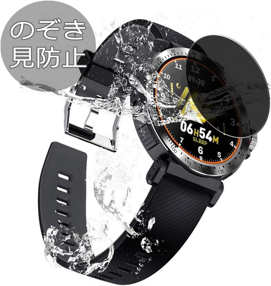 VacFun Anti Espia Protector de Pantalla Compatible con Smartwatch Smart Watch K18, Screen Protector Sin Burbujas Película Protectora (Not Cristal Templado) Filtro de Privacidad New Version