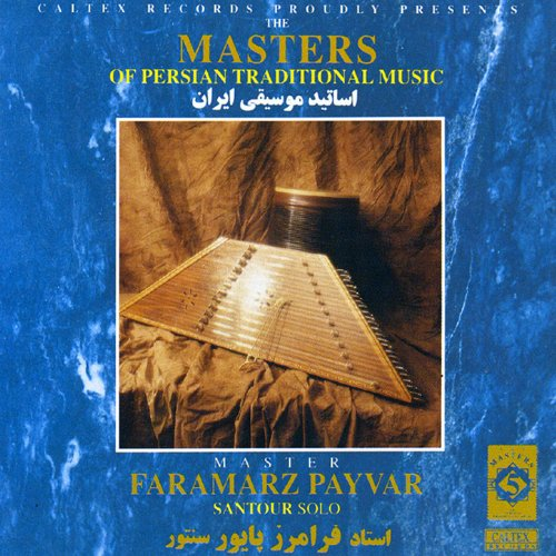 Persian Traditional Music - 7