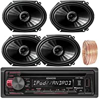 Kenwood KDC168U Car CD Player Receiver USB AUX Radio - Bundle Combo With 4x Pioneer TSG6845R 250-Watt 6x8 inch 2-Way Coaxial Car Audio Speakers + Enrock 50 Ft 18 Gauge Speaker Wire