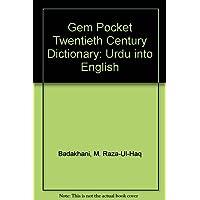 Urdu-english Gem Pocket Dict