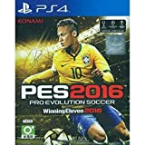 PS4 Winning Eleven 2016 Pro Evolution Soccer 2016 Asian version Chinese + English subtitle