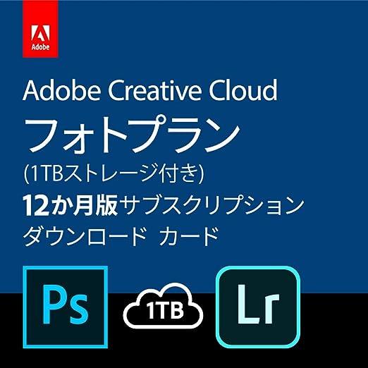 Adobe Creative Cloud フォトプラン(Photoshop+Lightroom) with 1TB|12か月版|Windows/Mac対応|パッケージ(カード)コード版