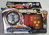 TakaraTomy Beyblades BBC-04 (BBC04) Variares Starter Set with Super Remote Control Launcher