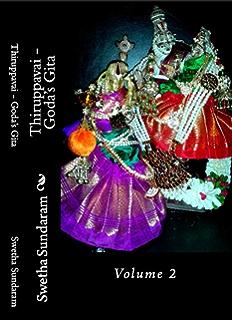 Thiruppavai - Goda's Gita eBook: Swetha Sundaram: Amazon in