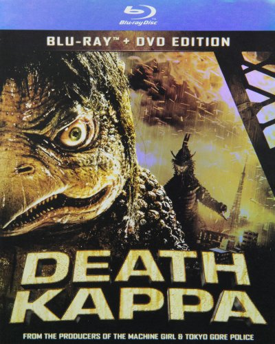 death-kappa-blu-ray-dvd-combo