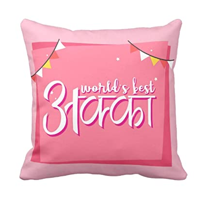 Buy YaYa CafeTM Birthday Gifts For Sister Worlds Best Akka Printed Cushion Cover 12 X Inches Rakhi Online At Low Prices In India
