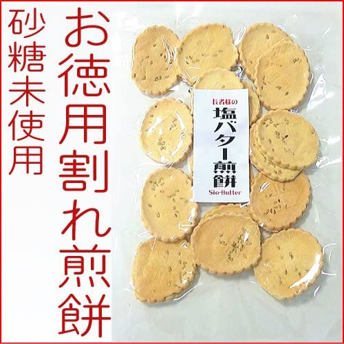 塩バター胡麻せんべい徳用コワレ70g