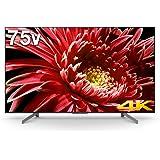 ソニー 75V型地上・BS・110度CSデジタル4Kチューナー内蔵 LED液晶テレビ(別売USB HDD録画対応)Android TV 機能搭載BRAVIA KJ-75X8550G