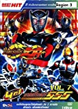 Masked Rider Faiz & Ryuki Series 1 (4 In 1) Vol. 7