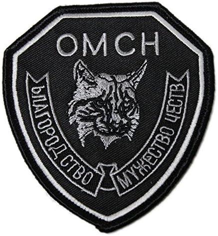 スペツナズ 山猫部隊 Lynx ベルクロ ワッペン ミリタリー パッチ 特殊部隊 SOBR OMOH メタルギアソリッド3 MGS3 A0094