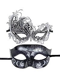 Couples Pair Mardi Gras Venetian Masquerade Masks Set Party Costume Decorations
