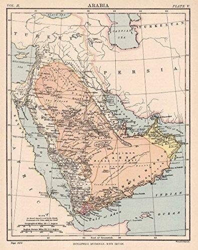 ARABIA: Saudi Arabia Oman Aden Yemen UAE Mecca Medina, 1898 antique ...