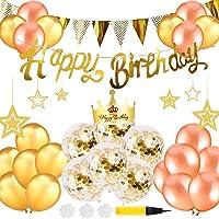 🈹誕生日 飾り付け セット バルーン 風船 ゴールド HAPPY BIRTHDAY 装飾 バースデー ガーランド バースデー パーティー 男女の子