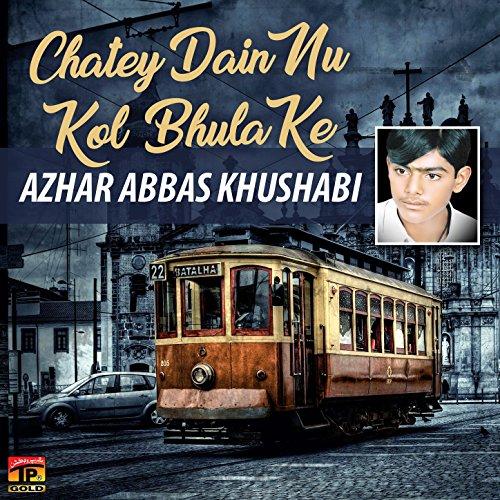 Mera dhool sakoli by azhar abbas khushabi on amazon music amazon. Com.
