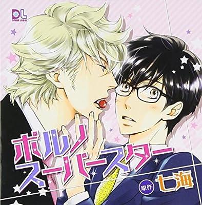 Cartoon-Anime-Porno-Bilder