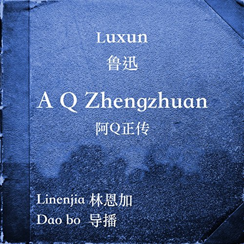 A Q Zhengzhuan