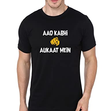 534752ad2b52 Atrangi Store Cotton Aao Kabhi Printed Black Half Sleeve Round Neck Small  T-Shirt for